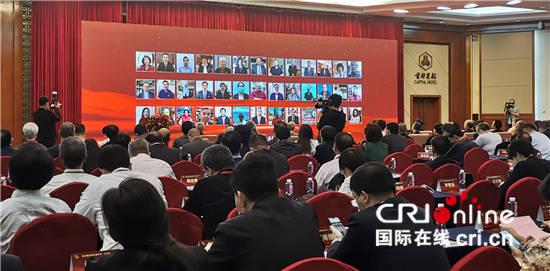 第五届台胞社团论坛主论坛在北京举行