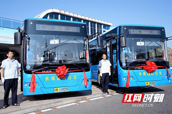 株洲大丰站往返至长沙南站公交开通 10月8日前免费