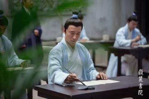 溯源中华文脉,纪录片《岳麓书院》热播中