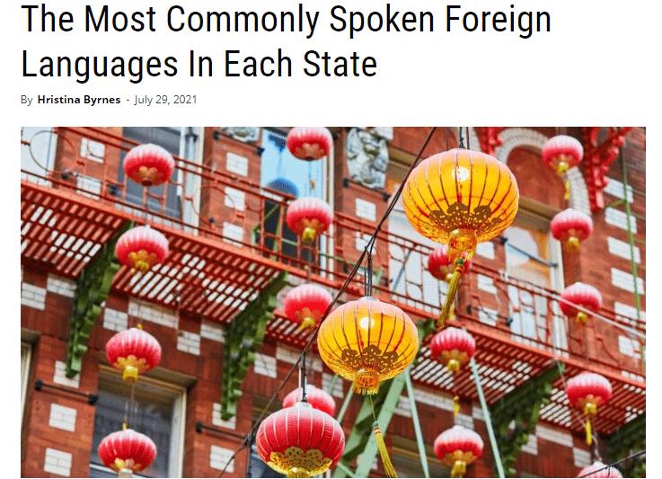美国人口最少的州_在美国讲中文人数最多的18个州!