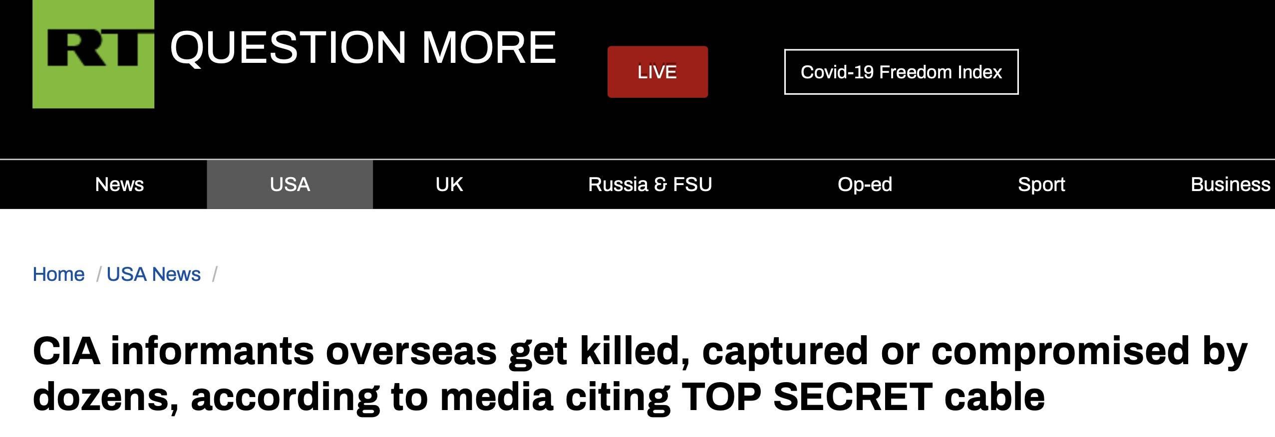 """外网最新消息!CIA数十名海外线人被杀被捕或被策反,忙发电报敦促加强""""线人管理"""" (图1)"""