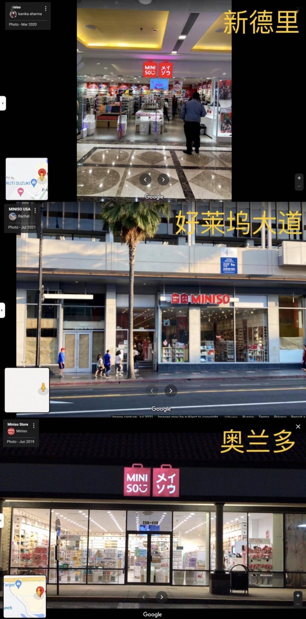 名创优品是最成功的十元店品牌 十元店利润怎么样? liuliushe.net六六社 第2张