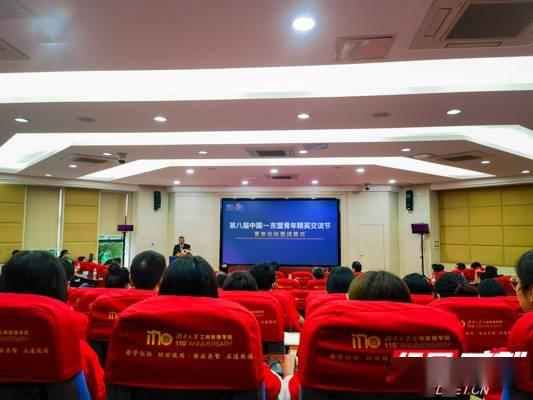 """看""""五色""""湖南搭建友谊桥梁 第八届中国-东盟青年精英节在长沙闭幕"""