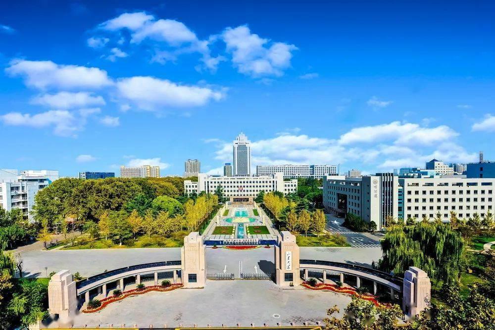 山东大学,生日快乐!