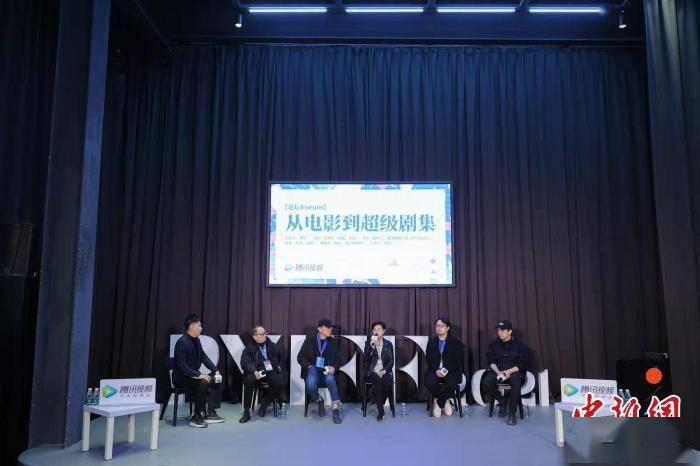 中国影人:电影与剧集融合是大势所趋