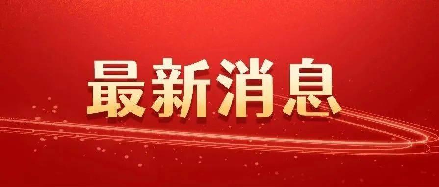 邯郸最新教师招聘来了!三张同一天的号外,见证一代代人的拼搏!