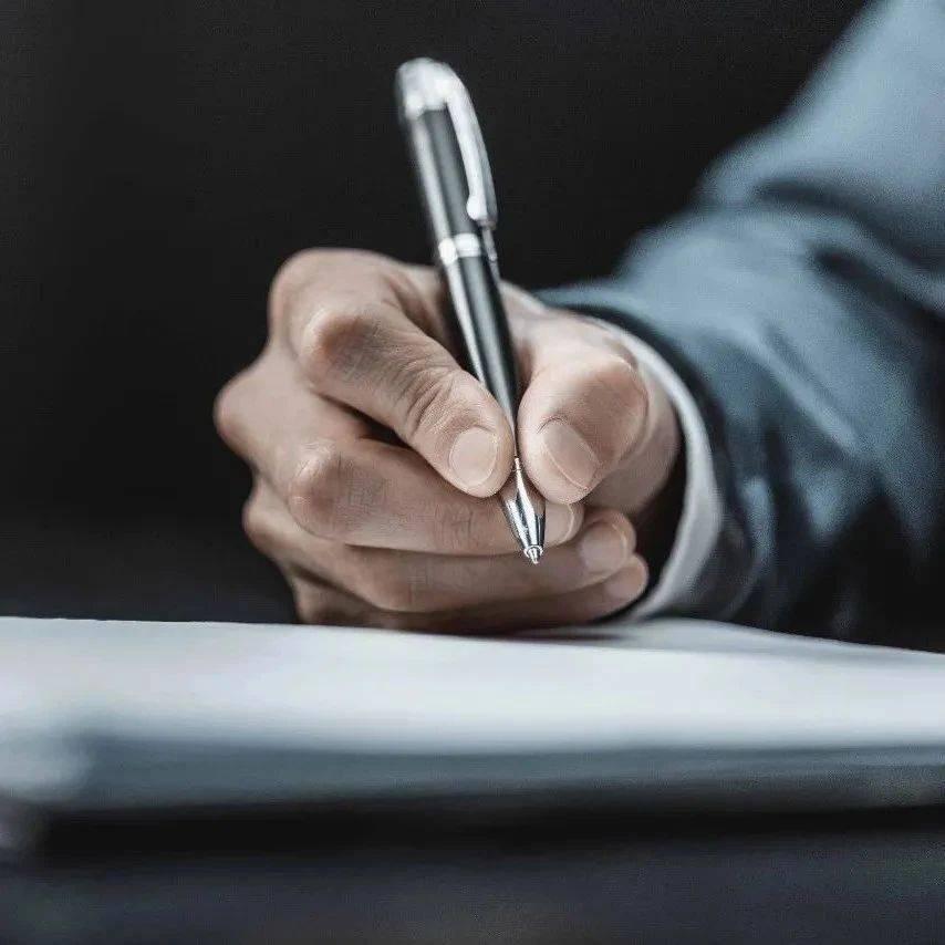 中央机关及其直属机构公务员招考今起报名,计划招录3.12万人