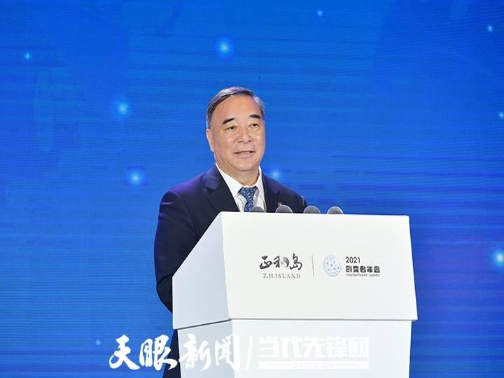 正和岛·产业兴黔丨宋志平:新时期要培育企业竞争五大新优势