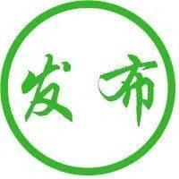 香港教育大学2022年招生简章发布