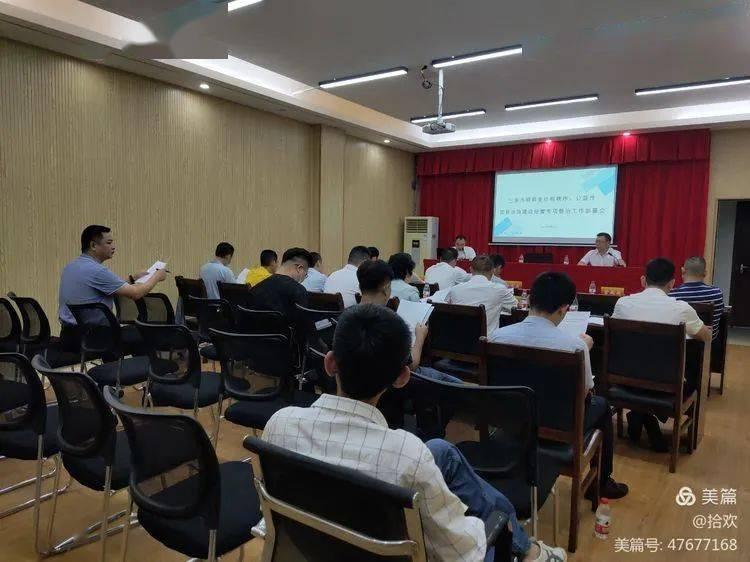 三亚市民政局召开殡葬业价格秩序、公益性安葬设施建设经营专项整治工作部署会
