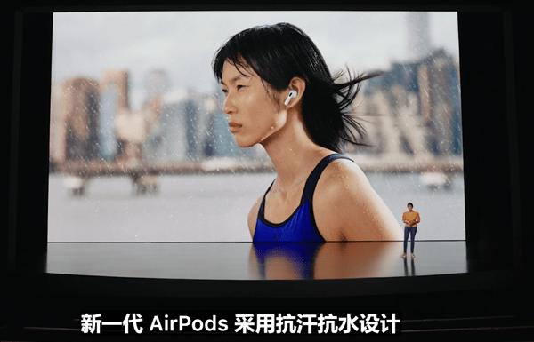 蘋果發布AirPods 3無線耳機:全新驅動單元、充電