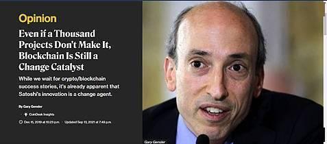 加密货币专家Gensler上任美国SEC主席后,做了哪些事情?